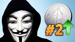 Ethereum Станет Анонимным! Новые Приватные Транзакции Ноябрь 2018 Прогноз