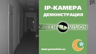 Наружная камера Green Vision GV-005-IP-E-COS24-25 Разрешение 1080P от компании Mультизакупка - видео 2