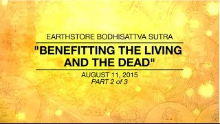 EARTHSTORE BODHISATTVA SUTRA: BENEFITTING THE LIVING AND THE DEAD - Aug 11 ,2015