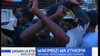 Maelfu ya wakazi kutoka nchini Ethiopia wangali wanaingia Mjini Moyale kufuatia vita nchini Ethiopia