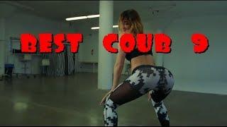 Coub Best #9 /Лучшие ПРИКОЛЫ\фэйлы/лучшие coub за неделю\