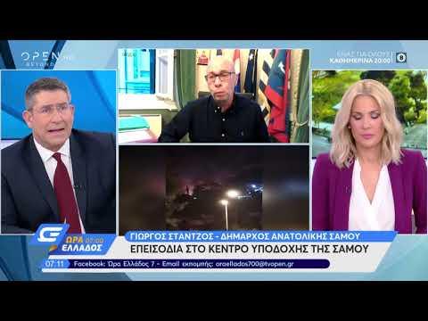«Κλείσαμε τα σχολεία γιατί φοβόμαστε τα χειρότερα» - Ώρα Ελλάδος 7:00   OPEN TV