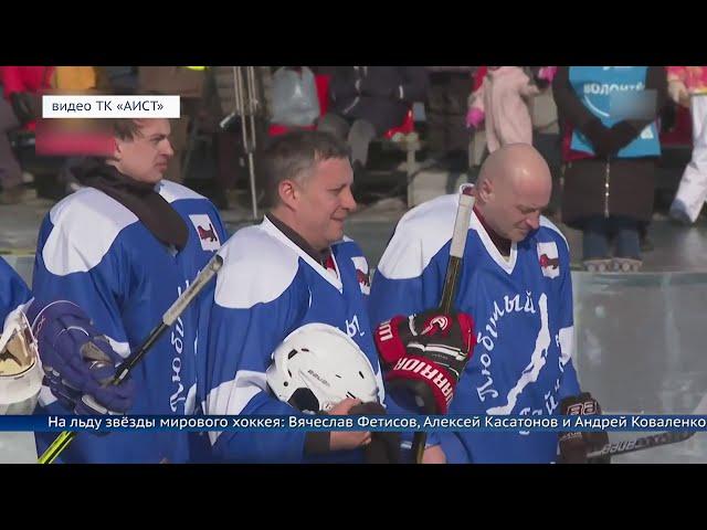 Звёзды НХЛ сыграли на льду Байкала