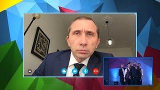 КВН 2019 Первая лига Первая 1/4  ИГРА ЦЕЛИКОМ Full HD