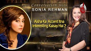 Aisha Ka Accent Itna Interesting Kaisay Hai ? | Aisha Khan | Sonia Rehman | Best Scene