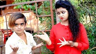 "Desi Chhotu English Mem ""Part 05""छोटू रंगीला का नया जुगाड ا Khandeshi Comedy Video"