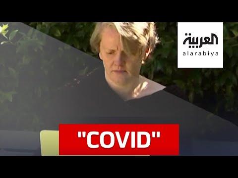 العرب اليوم - شاهد: أُطلق عليهم لقب