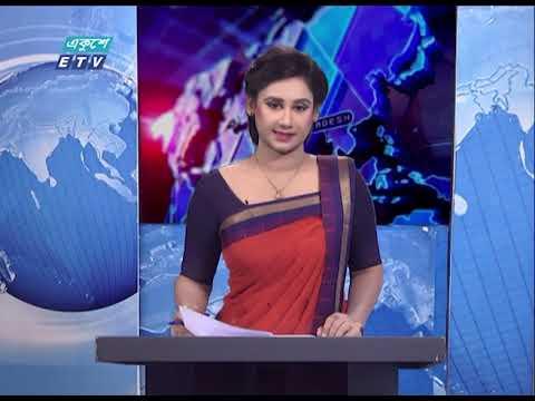 07 Pm News || সন্ধ্যা ০৭ টার সংবাদ || 02 May 2021 || ETV News