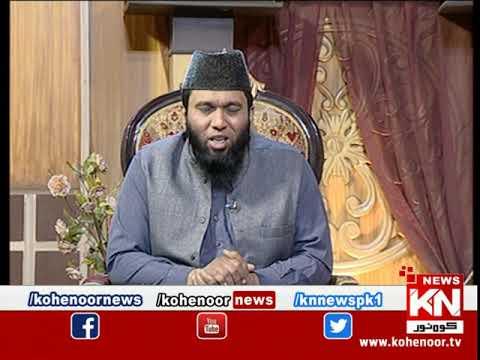 Istakhara 06 March 2021 | Kohenoor News Pakistan
