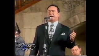 مؤسس الطرب صباح فخري - حفلة بيت الدين عام 1996- قل للمليحة - إبتعلي جواب - 6