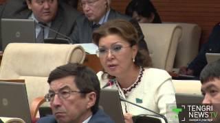 Дарига Назарбаева: Я не знаю, как пахнет анаша