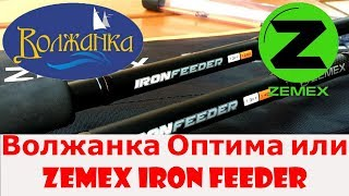 Zemex iron feeder 12ft 70g обзор