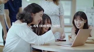 [시카고한국교육원] 2019 재외동포 국내교육과정(K-HED) 수학생 모집 안내