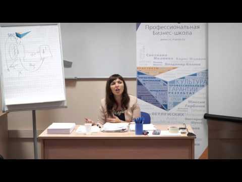 Оптимизация НДС возможна? - Эльвира Митюкова