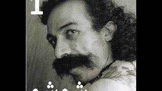 تحميل اغاني أغنية شوشو – أ ب وبوباية – أغاني الأطفال العربية - Shushu #1 – Alf Be Bobayeh, Arabic Children Song MP3