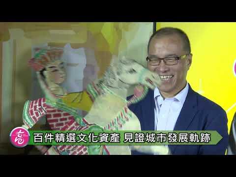 歡慶高雄100周年 葉匡時宣告「高雄學」系列活動開跑