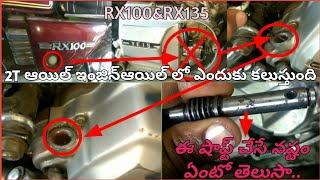 How To Solve The 2T Oil Flow In Engine Oil For RX100,RX135