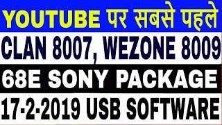 Wezone 888A Pro paid channel free,Redtube,पे चैनल