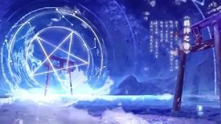 [Vietsub]【Âm Dương Sư】Bài Thơ Ràng Buộc Chúng Ta - Nhân Y Đại Nhân & Rajor & Hựu Khả Miêu