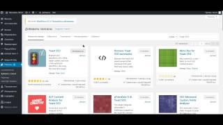 Продвижение сайта на WordPress за 5 минут