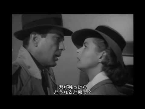 Download カサブランカ・最後の場面/ Casablanca Final Mp4 HD Video and MP3