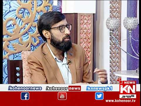 Good Morning 07 February 2020 | Kohenoor News Pakistan