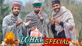 LOHRI SPECIAL 🔥 || धमाल || FUNNY VIDEO || KANGRA BOYS