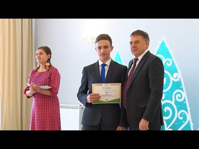 Премия за талант