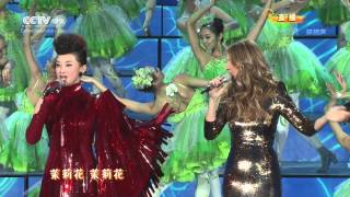 Mp3 Celine Dion Duet Song Zuying