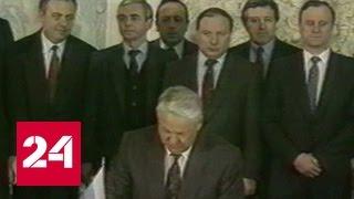 СНГ вместо СССР: как это готовилось