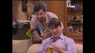 Счастливы Вместе 1 Сезон 6 серия  (Букины)
