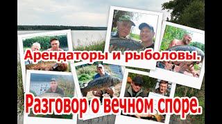Правила ведения рыболовного хозяйства и рыболовства в россии