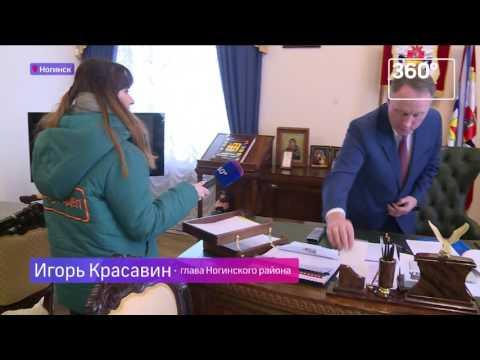 Председатель СНТ собрал с дачников 15 миллионов на газ