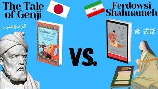 Shahnameh vs The Tale of Genji (Ferdowsi & Lady Murasaki)