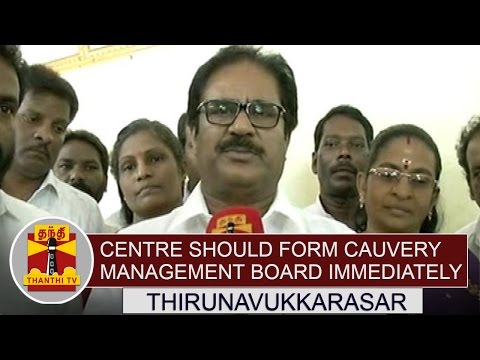 Cauvery-Issue--Central-Govt-should-set-up-Cauvery-Management-Board-Immediately--Thirunavukkarasar