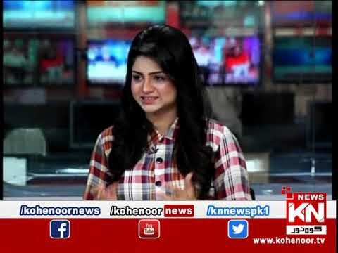 Kohenoor@9 23 September 2019 | Kohenoor News Pakistan