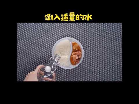 INSTANT STEWED BEEF RICE 即食红烧牛肉饭
