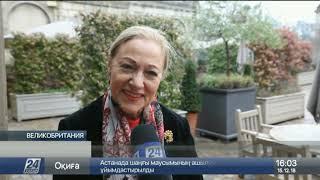 Бенита Ферреро-Вальднер: За 27 лет Казахстан достиг больших высот