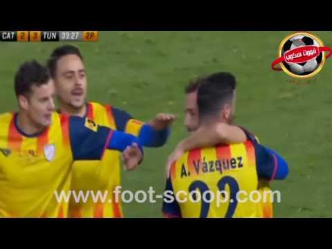 ملخص مباراة تونس و كتالونيا -2016