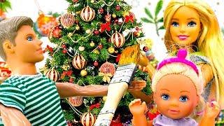 Куклы Кен и Штеффи покупают елку для Барби!
