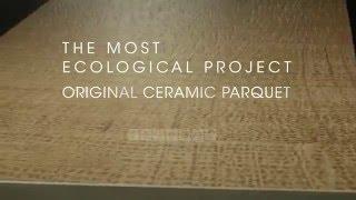 Паркер керамика в стиле структуры дерева PORCELANOSA Group