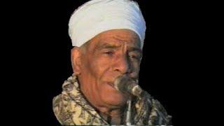 """تحميل اغاني اسمع اشهر موال فى الصعيد ( زعل القرايب ) من الريس عبد العال البنجاوى """" اصل الفن الشعبى. MP3"""