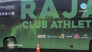 خطير فيديو اعتداء على حافلة الرجاء من طرف مجهولين قبل مواجة فريق الجيش الملكي