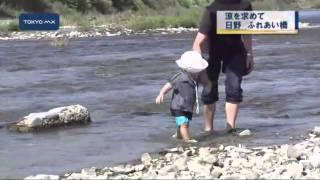 ふれあい橋(浅川河川敷)のイメージ