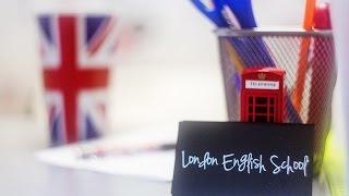 London English school - курсы английского языка в Новосибирске