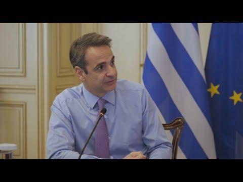 . Κυρ. Μητσοτάκης: Οι πόροι θα διοχετευθούν στην τόνωση της ρευστότητας