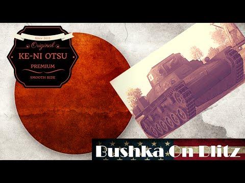 [วีดีโอ] Ke-ni Otsu และ Excelsior วีดีโอรีวิว