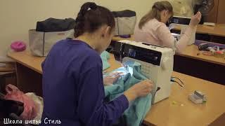Как выбрать курсы шитья?