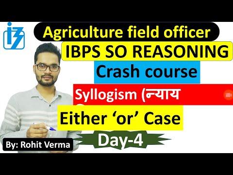 Syllogism either or case reasoning|ibps so|afo|ao|ntpc|ssc|upsi|syllogism reasoning in hindi