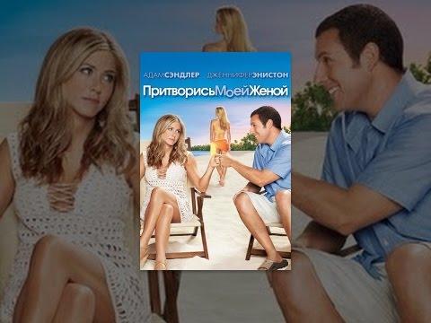 Fatto capolino il sesso sul film beach